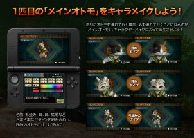 MH4 - Felyne Customisation