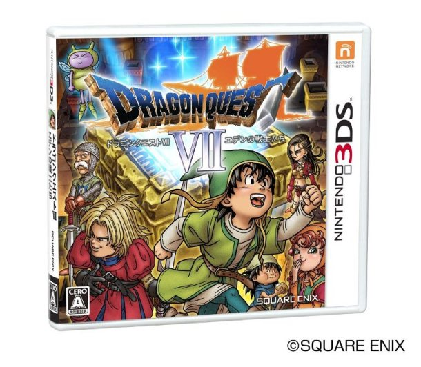 Dragon Quest VII | Most Anticipated Games of 2014 - oprainfall