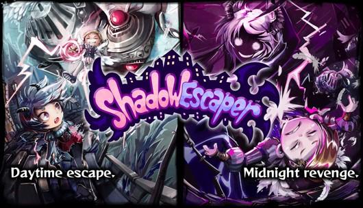 shadow-escaper-logo