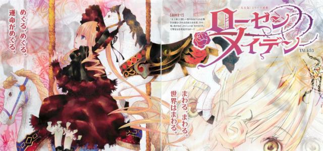 Rozen Maiden - Anime Announcement