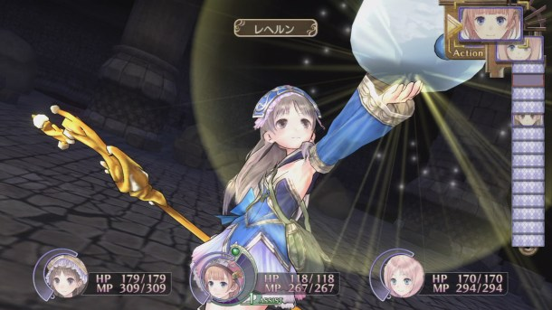 Atelier Rorona Plus: The Alchemist of Alrand