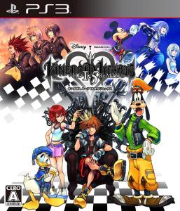 Kingdom Hearts HD 1.5 ReMIX: Box