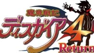 A bigger Disgaea 4 experience will sit on your fingertips.