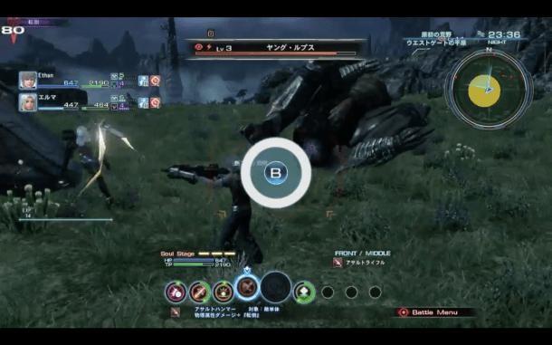 E3 2014 - Xenoblade Chronicles X