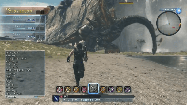 Xenoblade Chronicles X - Chatbox