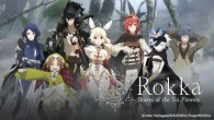 Anime review for Rokka: Braves of the six Flowers