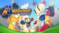 Konami heard you all wanted a new Bomberman game so they decided to make it for smartphones and not for consoles.