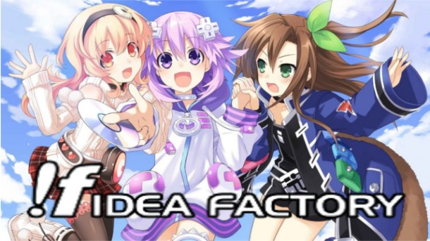 Hyperdimension-neptunia-re-birth-1