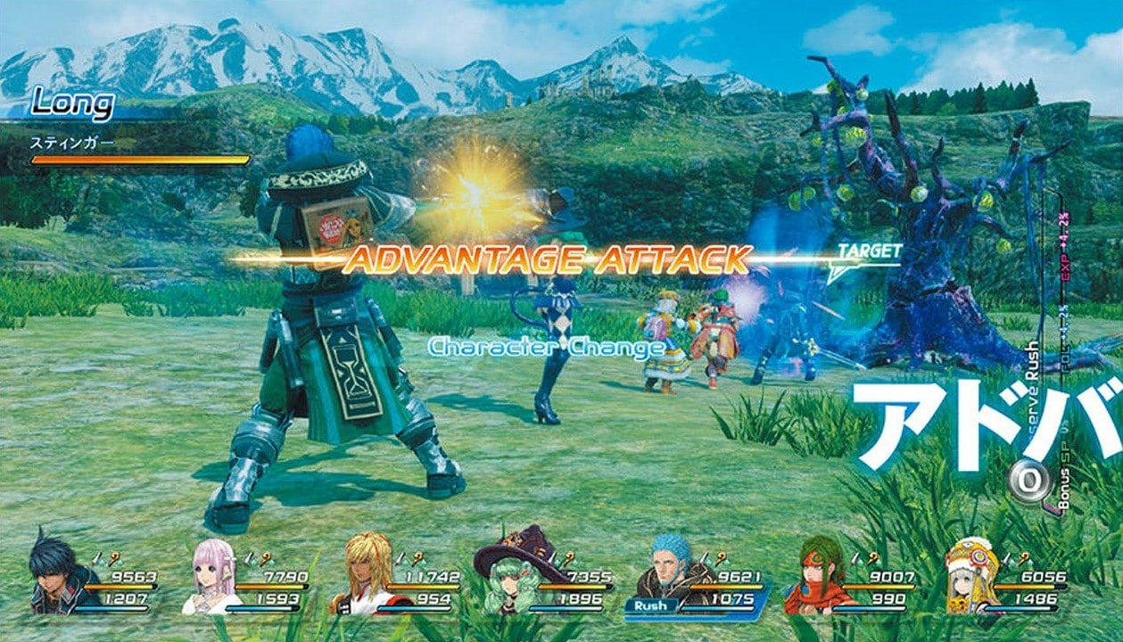 star-ocean-5-trailer-shows-new-characters-stunning-gameplay-star-ocean ...