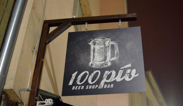 Podnik 100 pív zmenil majiteľa, kúpil ho DrinkShop