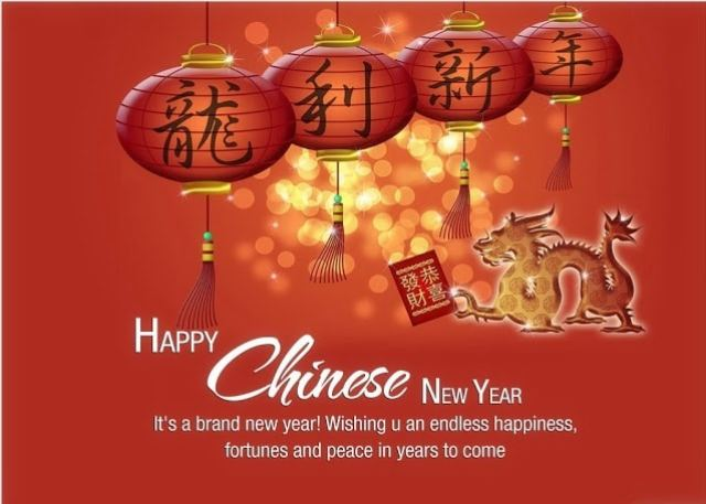 Happy Chinese New Year Wish Picture