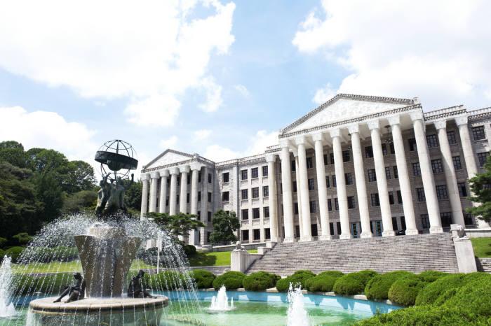 universitas korea selatan