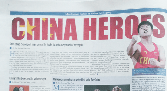 "Times Runs Full Page Ad for ""China Heroes"""