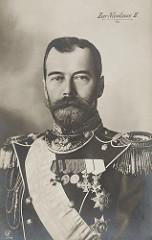 Tsar alexander photo
