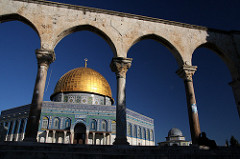 Temple Mount Jerusalem photo