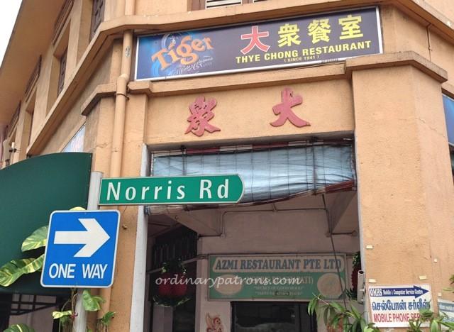 Norris8 chapati