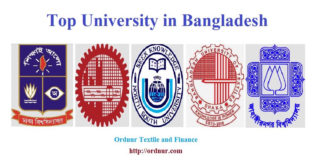 Top University in Bangladesh