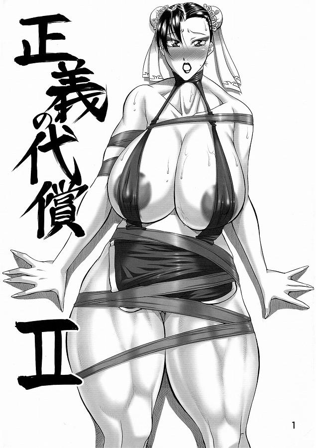 02daisho2