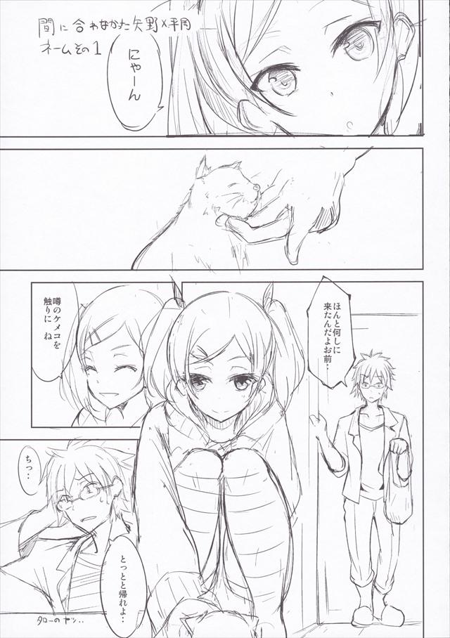 yumenoyounajikanwo015