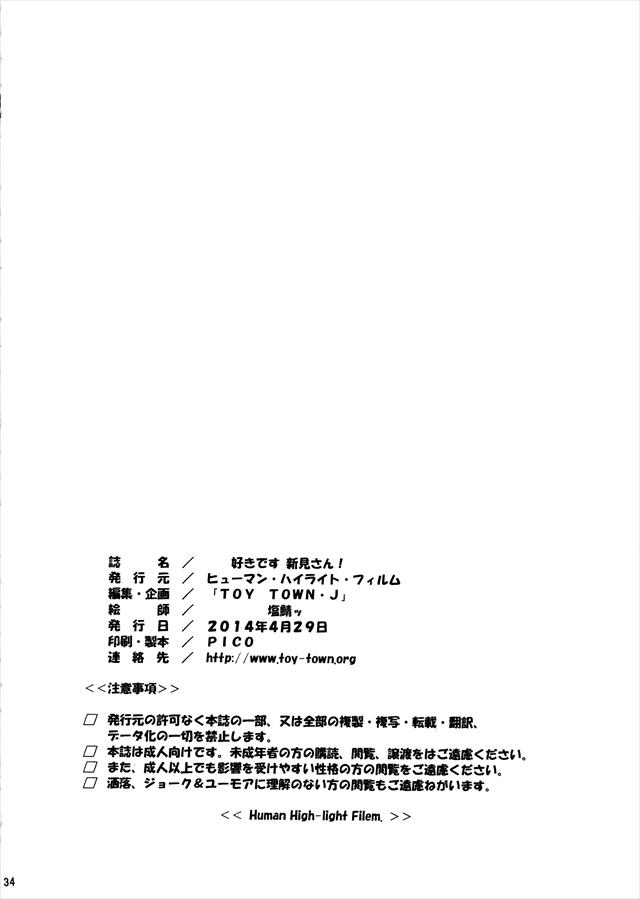 yamatonimi1034