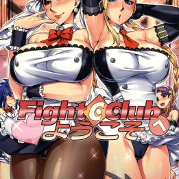 fightcclub001
