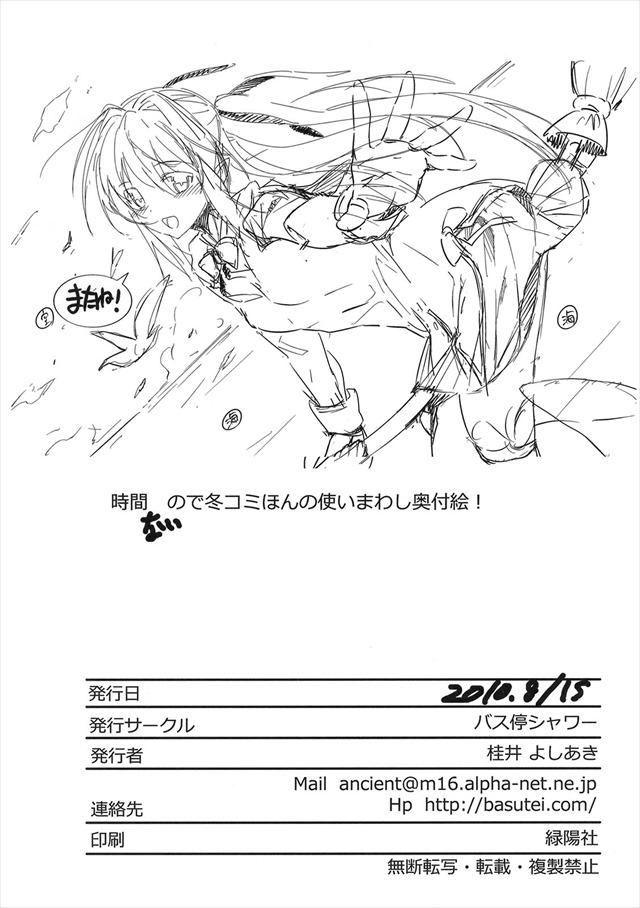 lovekubiwa1021