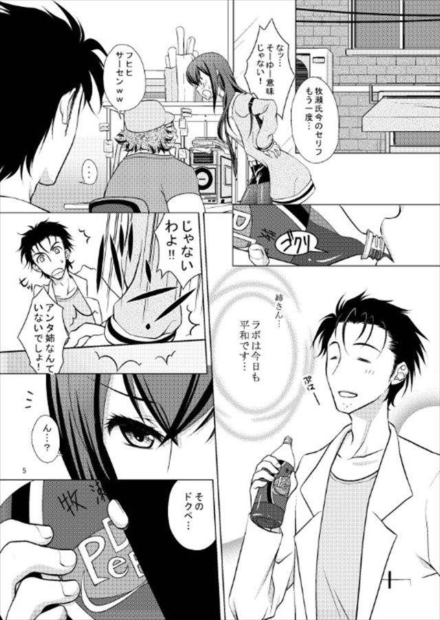shutawaki1005