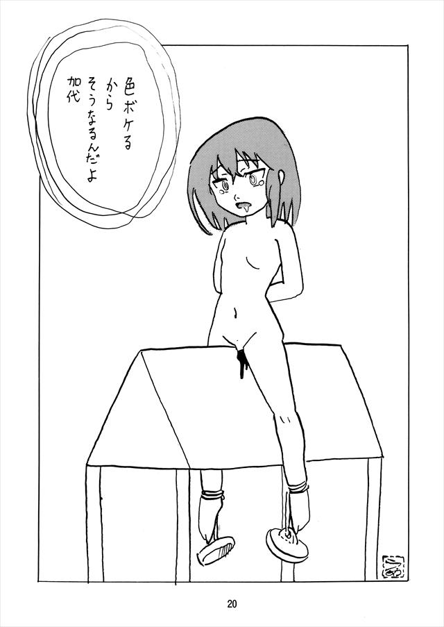 bokumachi1020