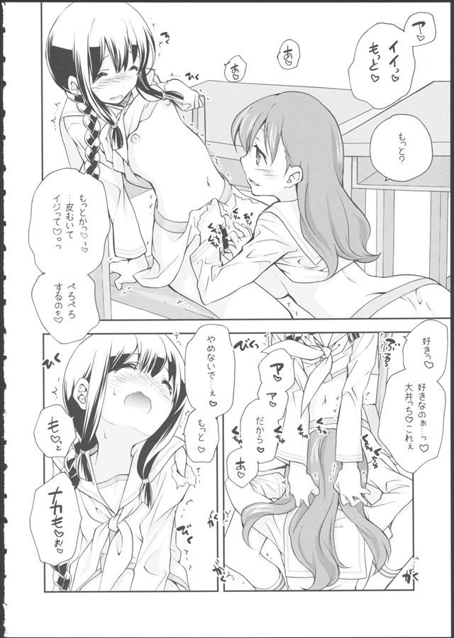 kitagaminoichibannagai014