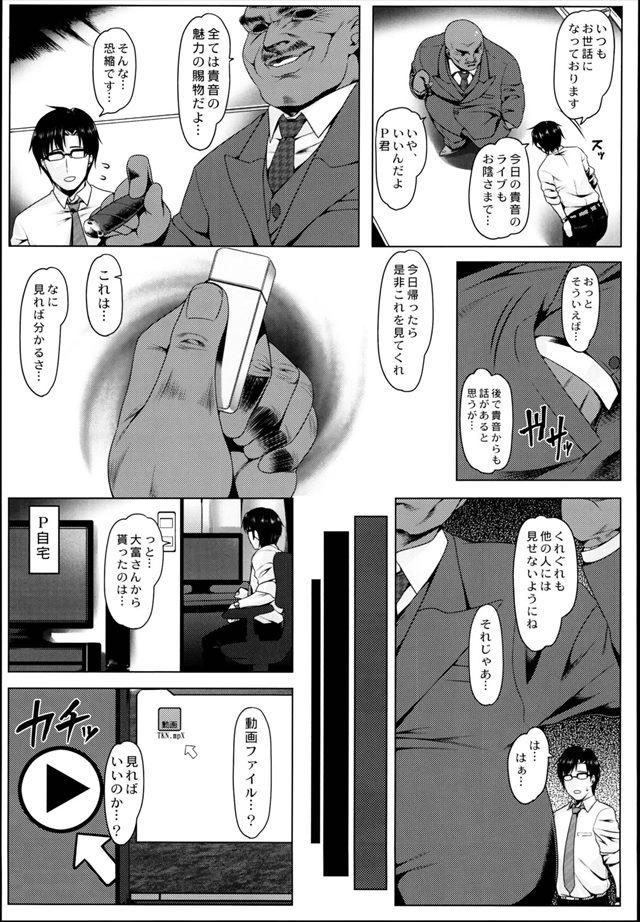 oshirihimenokoufuku004