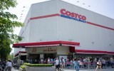 Main_Entrance_and_Exit_of_Costco_Neihu_Warehouse_20140928