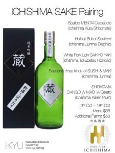Ichishima-Sake-Pairing-3rd-18th-Oct