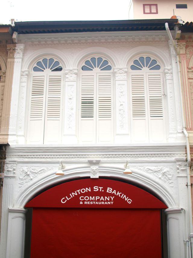 clinton street baking company パンケーキ シンガポール