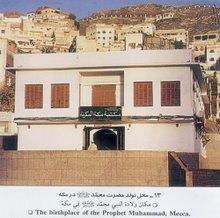 rumah-tempat-kelahiran-nabi-di-makkah.jpg