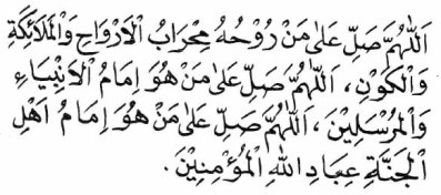 Shalawat Fatimah ra.