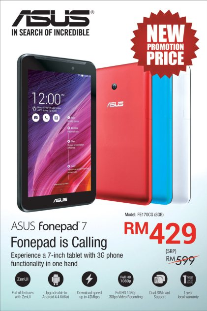 ASUS Fonepad 7 (FE170) - New Price