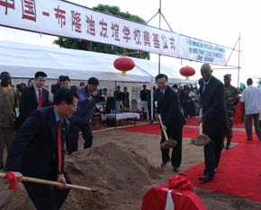Chinese Foreign Minister Yang and the First Vice President of Burundi laid the foundation for the primary school to be built with China's assistance, January 2008