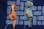 Origami Sea Horse de Hideo Komatsu