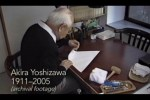 Mestre de Origami Akira Yoshizawa