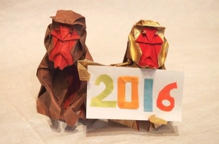 Origami Monkeys
