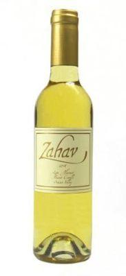Zahav_bottle