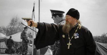 Православный взгляд на легализацию короткоствольного оружия