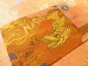 スターバックスカード,プレゼント,おみやげ,名古屋,景品