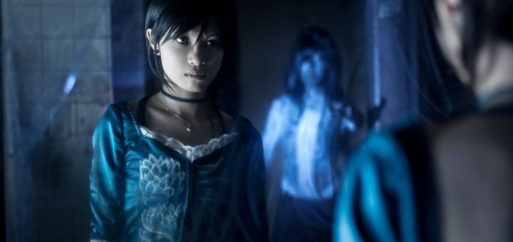 Fatal Frame en occident ?