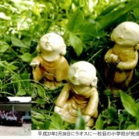 yokohamasogo20151206