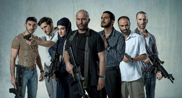 When Will Fauda Season 2 Be on Netflix? Netflix Release Date?