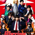 When Will 'Blazing Transfer Students' Season 2 Be Streaming on Netflix?