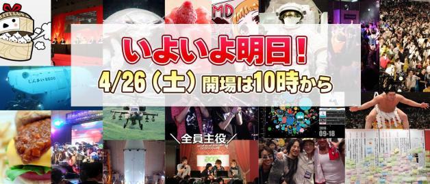 0424_top_ashita
