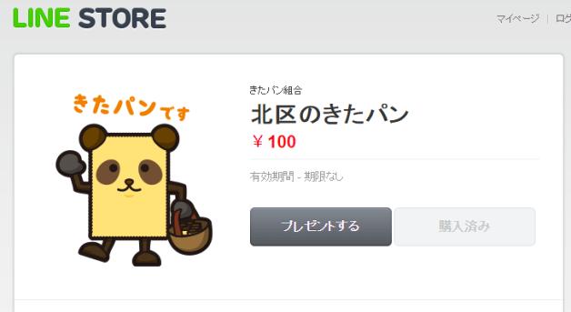 スクリーンショット 2014-11-08 23.59.04