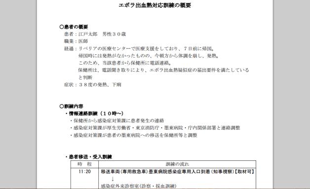 スクリーンショット 2014-11-07 13.58.00